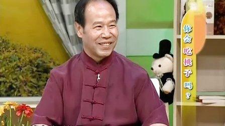 【www.xiaohongti.com】小小桃子功效大 生津活血还养颜(3)