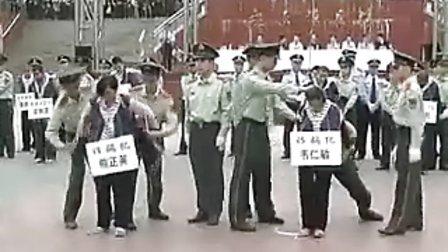 法律教育:枪决死囚现场与武警捆绑
