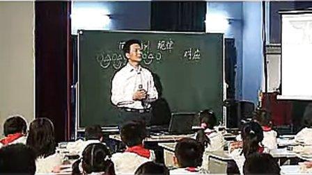 6小学数学教学视频《找规律》_贲友林(四年级).flv