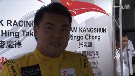 亚洲保时捷卡雷拉杯康顺车队车手采访:张灵康