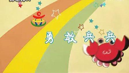 [幼儿园必备] 欢乐大天使系列《手指歌》林老师的舞动世界_标清
