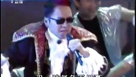 高凌风 - 忍耐 (2004年台北演唱会)