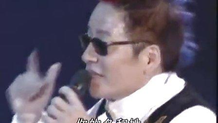 高凌风 2004年台北演唱会 上