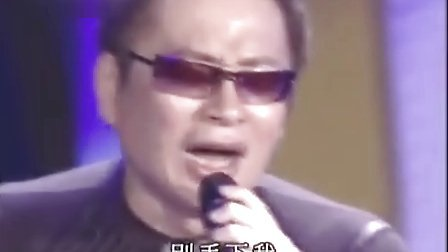 高凌风 2004年台北演唱会 下