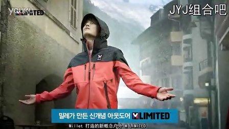 【JYJ组合吧独家中字】JYJ M广告
