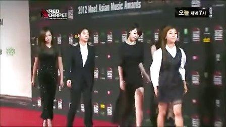 2012 Mnet亚洲音乐盛典 (2012MAMA In HongKong) 红地毯 完整版--