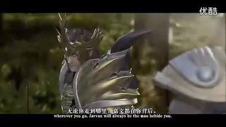 《啦啦啦德玛西亚》第十集(第一季终)