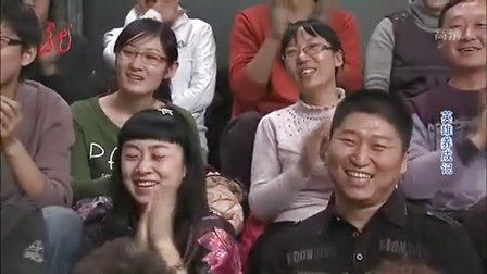 本山快乐营20121218 本山快乐营2012小宋新 本山快乐营宋小宝专场