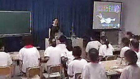 初中科学说课《燃烧与灭火2》(初中科学教师说课实录视频)