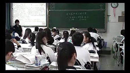 高二政治用发展的观点看问题教学视频