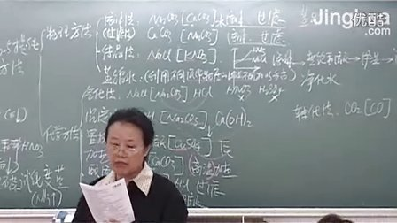 第7讲_实验——物质的鉴别、分离与提纯---2