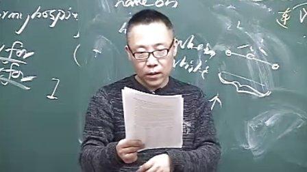 第5讲+翻译词法与完形填空---2【www.ksmfw.com考试满分网】