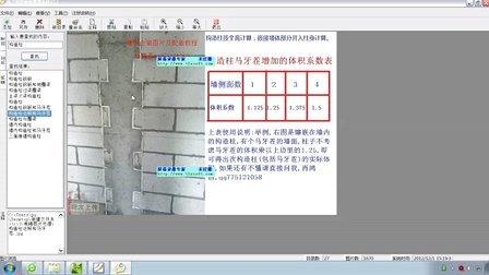 电工培训视频教程