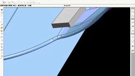 复杂分型面UG分模UG模具设计 UG曲面设计UG产品设计联系QQ:2635196020