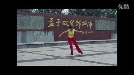 贞贞广场舞冰是睡着的水
