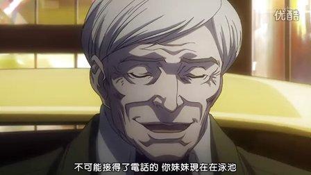 ZETMAN 超魔人 05