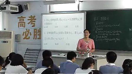 等差数列复习课苏教版高三数学优秀课展示实录