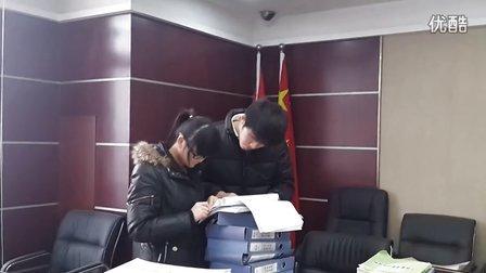 镐京学院会计实习(刘旭冬、党苗丽、徐芳)第一天
