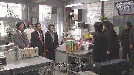 金八先生第五季风间KAME剪辑版 12