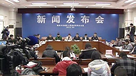 涪城区关于兰越峰反映绵阳市人民医院有关问题调查情况的新闻发布