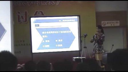 优秀电子白板说课课例《中学数学:对频数和频数》