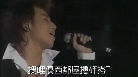 bigbang中字译音歌词 试着微笑mv