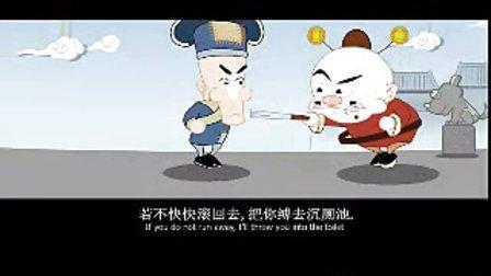 潮剧经典名曲--卡通潮剧王茂生进酒