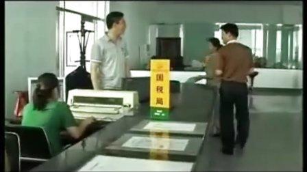 魅力台安宣传片(上集)