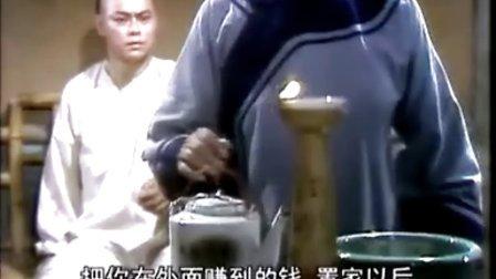 大地恩情之家在珠江 07
