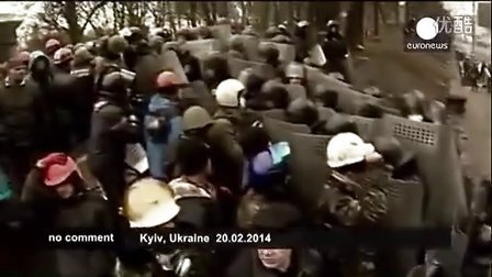 Ukraine- the bloodiest day since protests began in the Ukrai