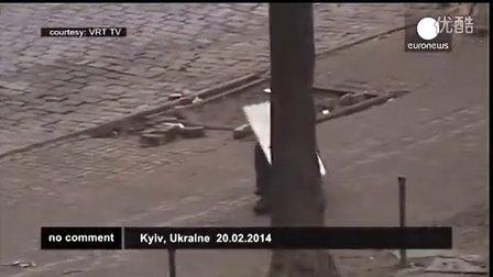 Violence escalates in Kyiv - 2
