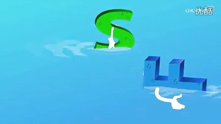 ABC Songs for Children - ABCD Song in Alphabet Water Park -