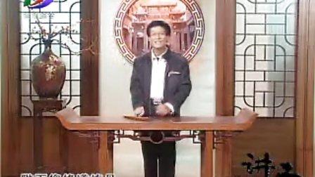 潮州电视台 讲古20090305历史新解——不一样的海瑞(四)(林江)
