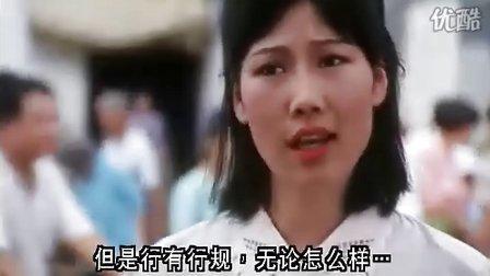 周星驰电影经典片段国产007-叫鸡吴使比钱