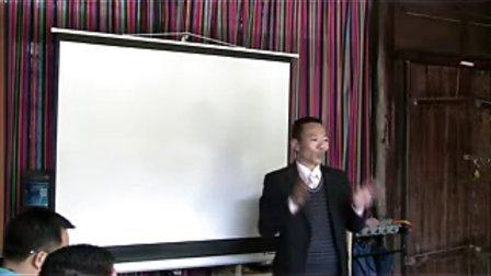 3月2号丽江专营商培训A