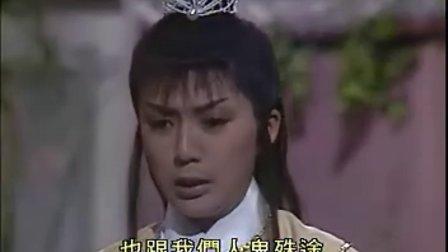 1981版杨门女将 12B