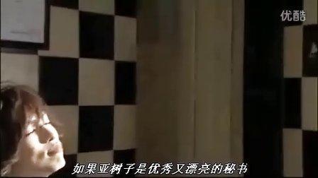 左翔太郎的妄想日记01(自制国语字幕)