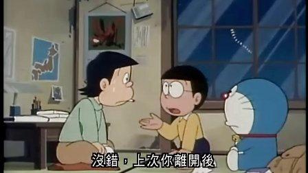 多啦A梦TV日本特定版(粤语)06集