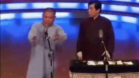 郭德纲石富宽西征梦1