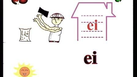 汉语拼音13