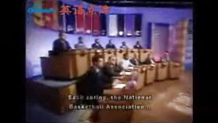 The Year of Yao 《挑战者姚明》第1集