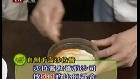 水果沙拉酱怎么做,教你自制千岛沙拉酱,酸甜口味