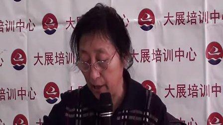 北京市大展培训中心安全员培训课程