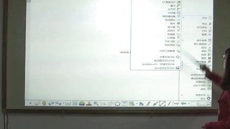 上海易视白板教学软件