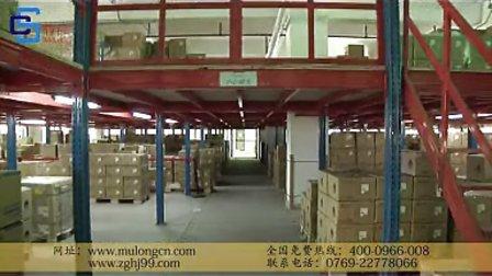 原料仓阁楼仓储货架大全,如何做到先进先出