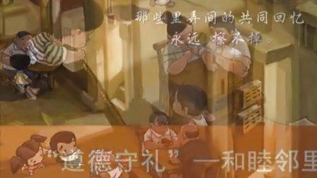 创全宣传海报集锦-成片定稿