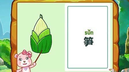 红光农场幼儿园识字5 33蔬菜2