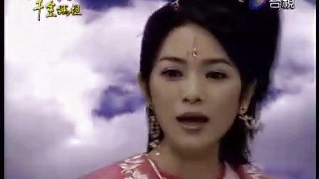 懷玉傳奇千金媽祖20081011153