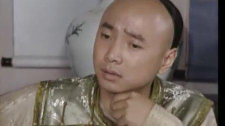 谬探神威 16