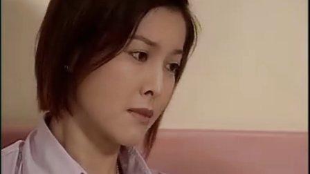 亲子情未了03(1)